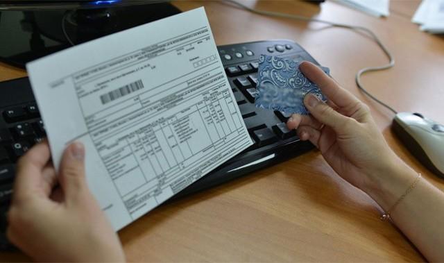 Финансовый лицевой счет плательщика коммунальных