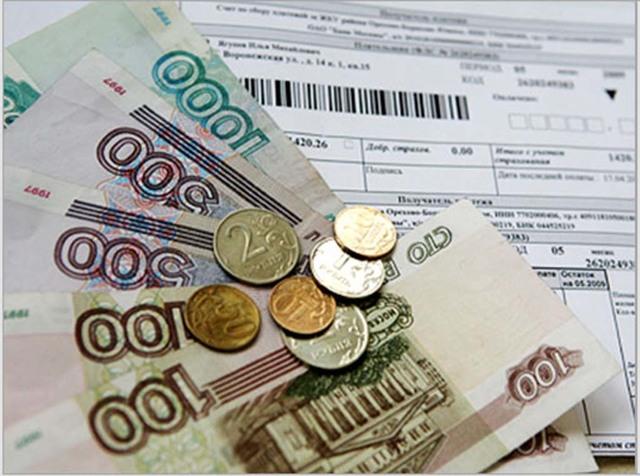 Как можно посмотреть задолженность по ЖКХ