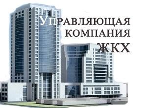 Где узнать задолженность по ЖКХ в москве