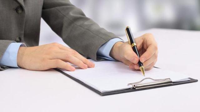 Как правильно написать заявление в жилищную инспекцию на ЖКХ образец