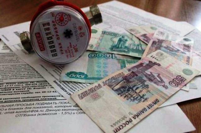 Как рассчитать тарифы ЖКХ 2019