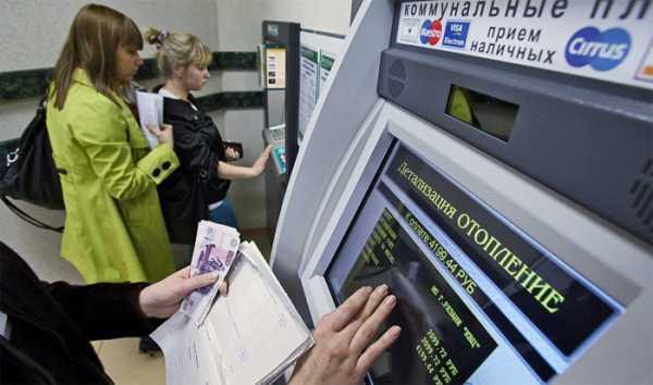 Как посмотреть квартплату через интернет в москве