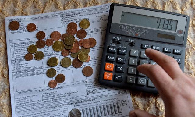 Где смотреть номер квитанции об оплате ЖКХ