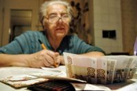 Как компенсируется квартплата ветеранам труда