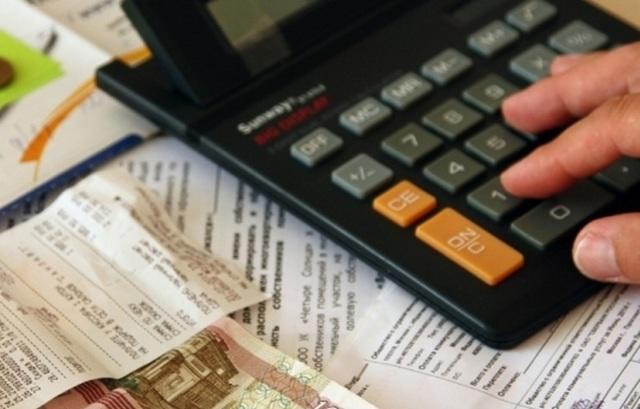 Как рассчитать тариф на одн коммунальные услуги