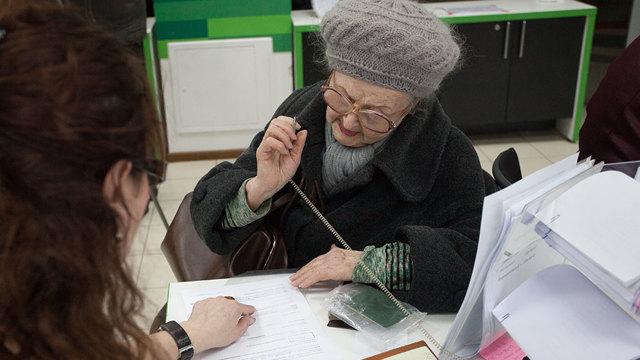 Как рассчитывается едк по квартплате пенсионерам