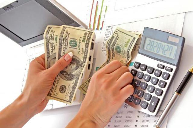 Как начисляются платежи ЖКХ