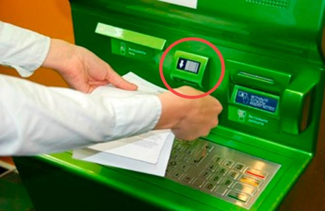 Как доказать оплату ЖКХ через сбербанк онлайн