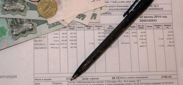 Где в москве можно оплатить коммунальные услуги без комиссии