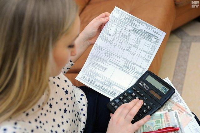 Как влияет на коммунальные услуги временная регистрация