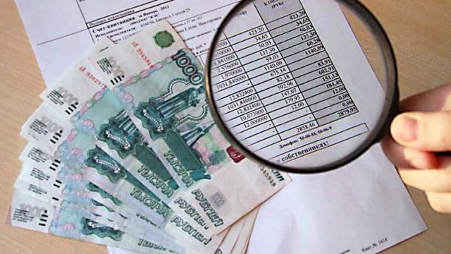 Где узнать лицевой счет для оплаты коммунальных услуг по адресу
