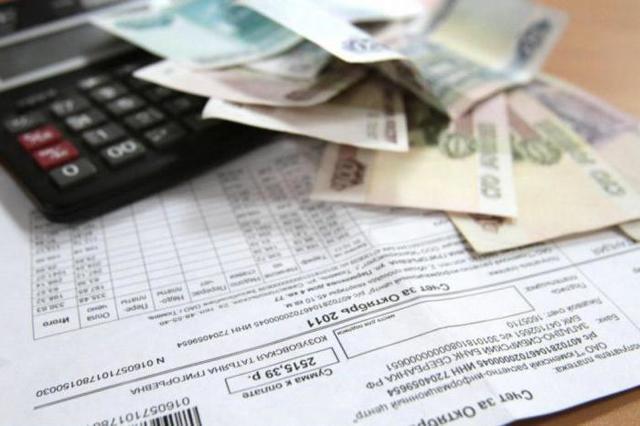 Где увидеть задолженность по ЖКХ