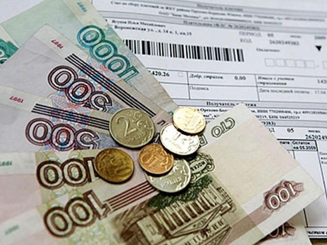 Как подать в суд на ЖКХ за завышение тарифов