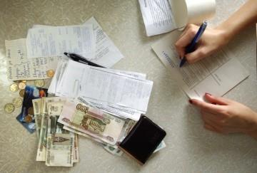 Как выгоднее оплачивать квартплату