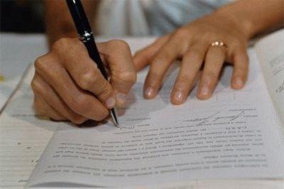 Как правильно написать заявление в ТСЖ образец