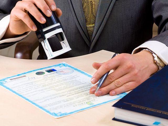 Где получить кадастровый паспорт на многоквартирный дом