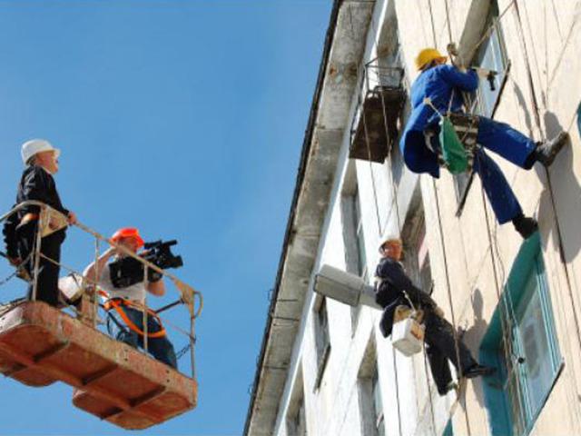 Где узнать срок капитального ремонта своего дома