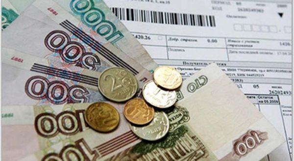 Как не платить пени по квартплате 2019