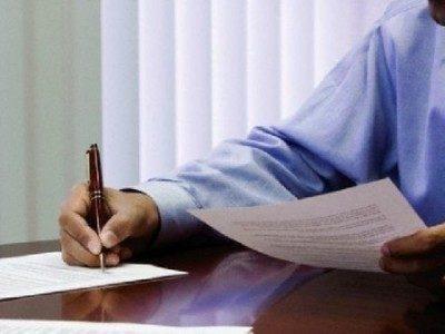 Как написать заявление в прокуратуру на председателя ТСЖ
