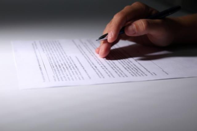 Как написать жалобу на бездействие жэу
