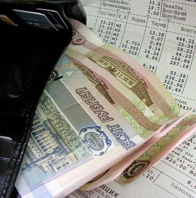 Как рассчитать платежку за ЖКХ