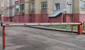 Как установить шлагбаум во дворе многоквартирного дома в москве