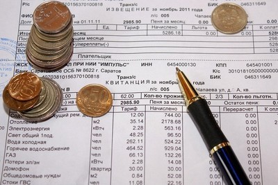 Как восстановить субсидию на услуги ЖКХ