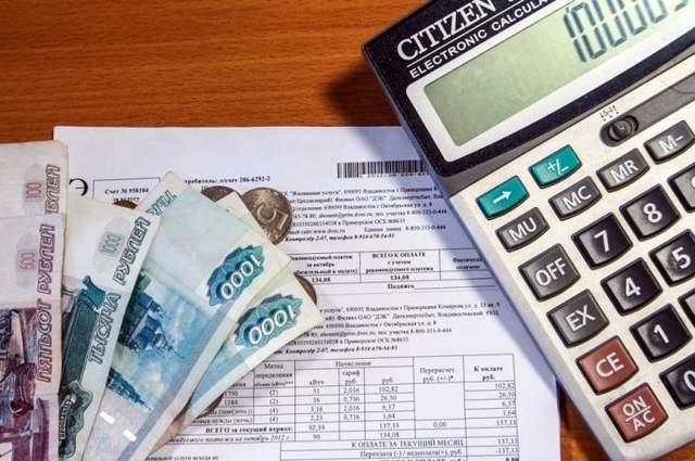 Как вычисляют субсидию на квартплату