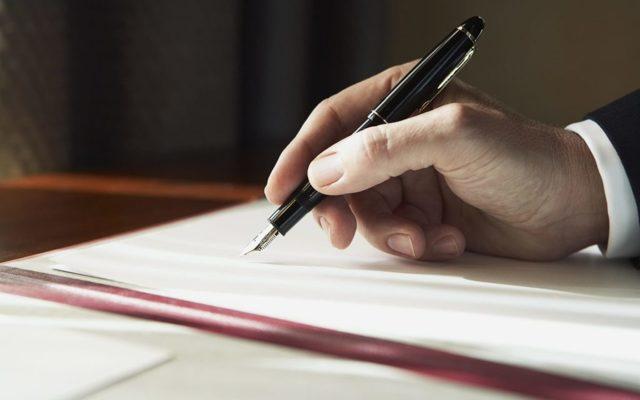 Как написать письмо в управляющую компанию образец