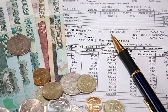 Как вернуть часть денег за ЖКХ
