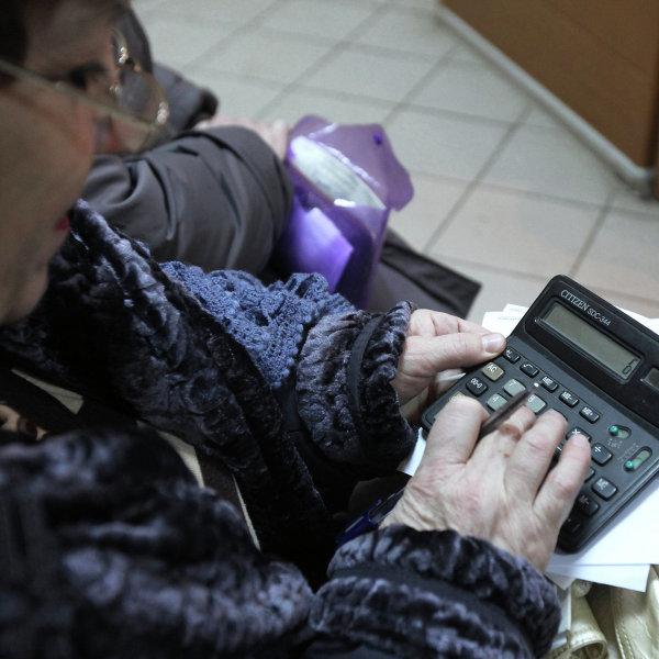 Законно ли начислять пени за коммунальные услуги