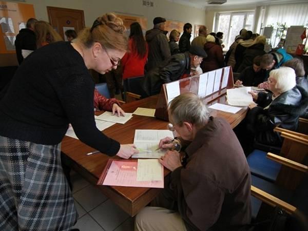 Иваново субсидии на коммунальные услуги 2019 год