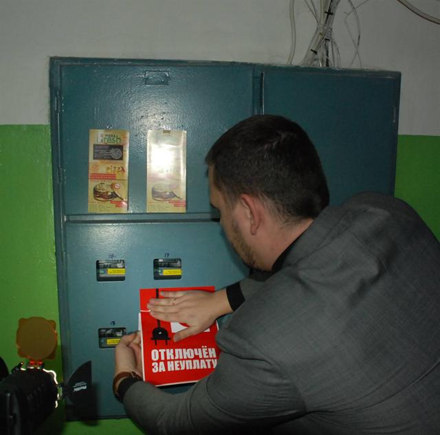 Законно ли отключить электричество за неуплату коммунальных услуг