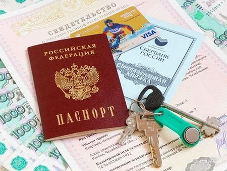 Где хранятся технические паспорта многоквартирных домов