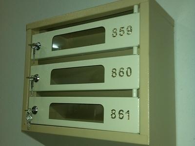 Где можно купить почтовые ящики для многоквартирного дома
