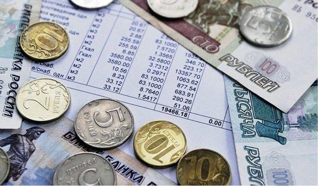 Где можно получить справку об отсутствии задолженности по квартплате