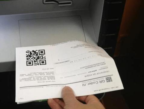 Как с карточки втб заплатить коммунальные услуги