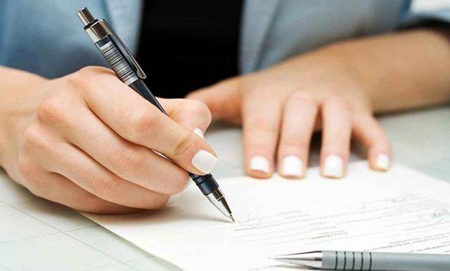 Как написать жалобу директору управляющей компании