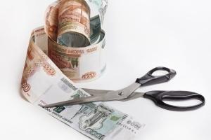 Задолженность по ЖКХ что будет если не платить
