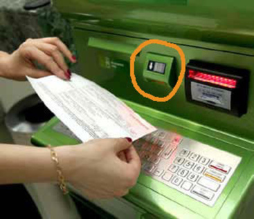 Как оплачивать коммунальные услуги через сбербанк по штрих коду