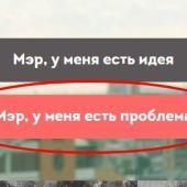 Где пожаловаться на управляющую компанию москва