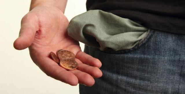 Как рассчитать субсидию на ЖКХ в пензе