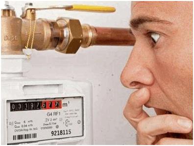 Как начисляется квартплата за отопление