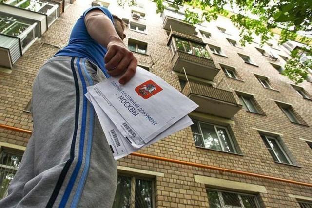 Как не платить взносы на капремонт многоквартирных домов