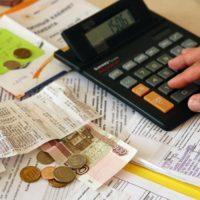 Как создать свой личный кабинет для оплаты коммунальных услуг