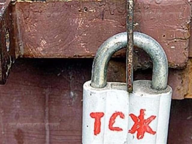 Как правильно ликвидировать ТСЖ