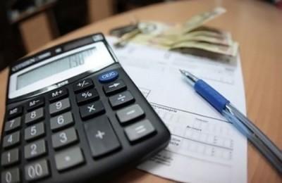 Где узнать о начислениях за коммунальные услуги