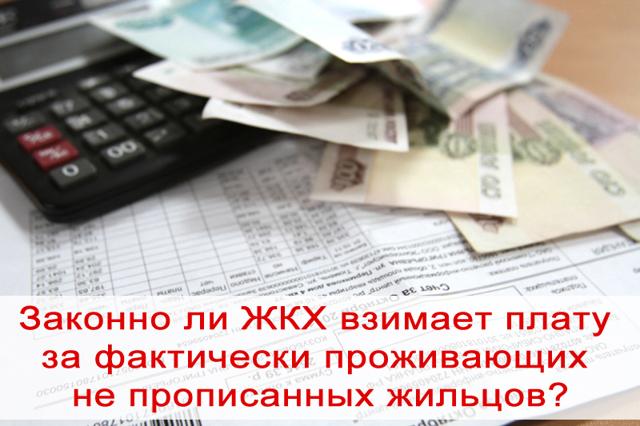 Как доказать факт оплаты коммунальных услуг