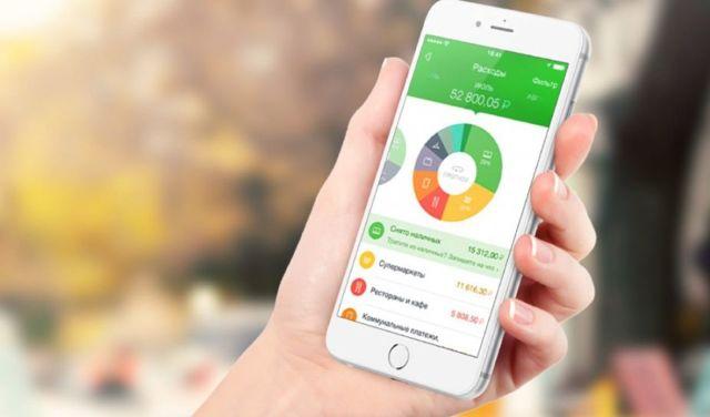 Как правильно оплатить квартплату через сбербанк онлайн