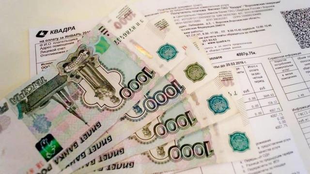 Как найти код плательщика на квитанции ЖКХ